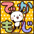 Panda [Large letters]