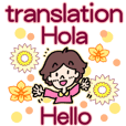 Translate Spanish, English