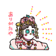 yurutto kawaii nohkyougen Sticker