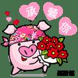 HAKKA Love Pig