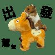 Pu Pu horse riding