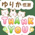 Yrika-Special Sticker