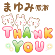 Mayumi-Special Sticker