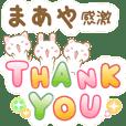 Maaya-Special Sticker