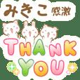 Mikiko-Special Sticker