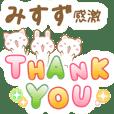Misuzu-Special Sticker