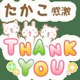 Takako-Special Sticker