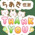 Chiaki-Special Sticker