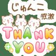 Junko-Special Sticker
