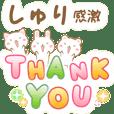 Syuri-Special Sticker