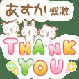 Asuka-Special Sticker