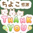 Chiyoko-Special Sticker