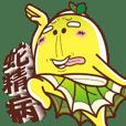 Banana Life 13