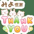 Miyo-Special Sticker