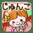 Cute Girl Junko