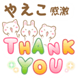 Yaeko-Special Sticker