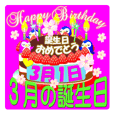 March birthday cake Sticker-002