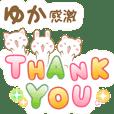 Yuka-Special Sticker