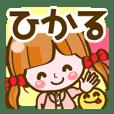 Cute Girl Hikaru
