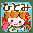 Cute Girl Hitomi