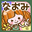 【なおみ専用❤基本】コメント付きだよ❤40個