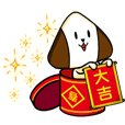 Kim KuBa and riceroll meme (New Year)