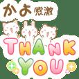 Kayo-Special Sticker