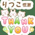 Ritsuko-Special Sticker