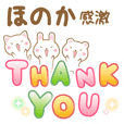 Honoka-Special Sticker