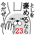 Fun Sticker gift to toshi Funnyrabbit23
