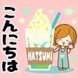 Sticker for exclusive use of Natsumi 2