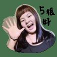 Cute Masako
