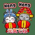 Nong Pong & Kati fat cat (Eng v.)