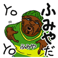 Fumiya is cool