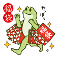 Event Frog Sticker