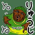 Ryuji is cool
