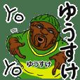 Yusuke is cool