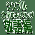 The Mojinomi Sticker 5