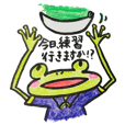 Enjoy Beach Ball Volley with funny frog!