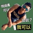 Chen xian rou daily life