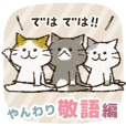 Cute cat 'Cyanpachi'. -Extra edition 7-
