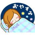 Sticker for exclusive use of Ikue 2