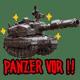 PANZER VOR !! (TANK)