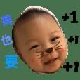 HSUAN YING