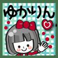 Pretty Yukarin