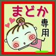 Convenient sticker of [Madoka]!