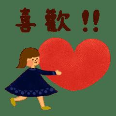 [台灣]每天可以使用的單詞