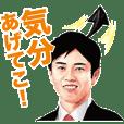 【第1弾】大阪維新の会 松井吉村編