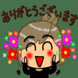 Mama- -Sticker-3