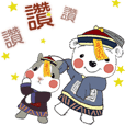 Cotton Ball and rabbit - cute jiangshi